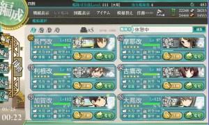 2-5 4戦ルート編成例