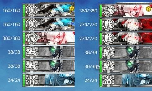 5-5 ボス編成(弱/強)