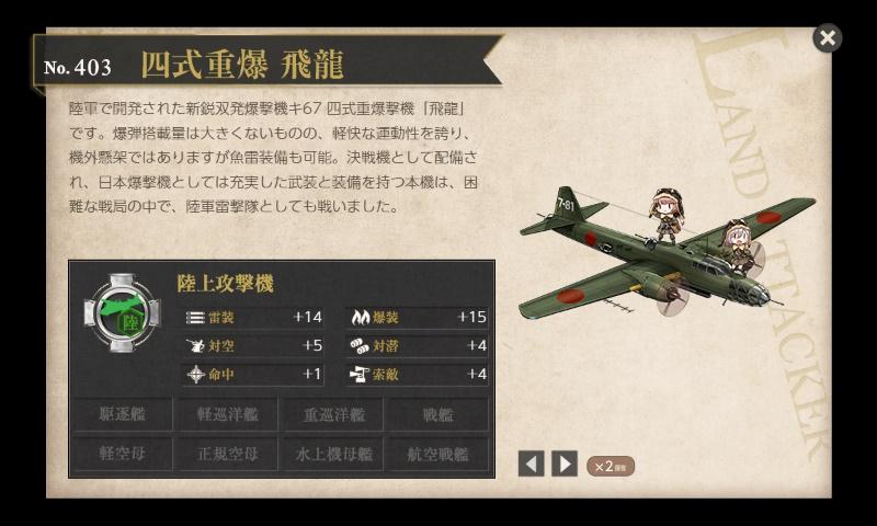 による か 哨戒 兵站 線 戦闘 まし 戦力 空母 の ぜ 投入