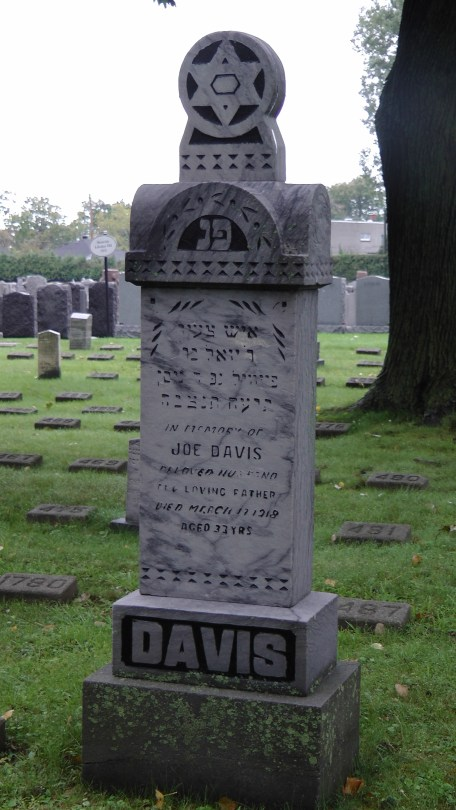 Joe Davis' monument at The Baron de Hirsch Cemetery