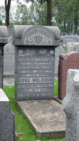 Rose Woloshin's monument at The Baron de Hirsch Cemetery