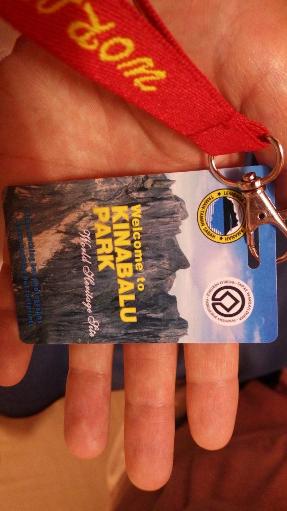 登山許可証