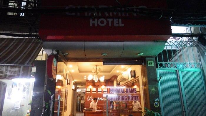ハノイチャーミングホテル