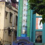 タンロン水上人形劇場