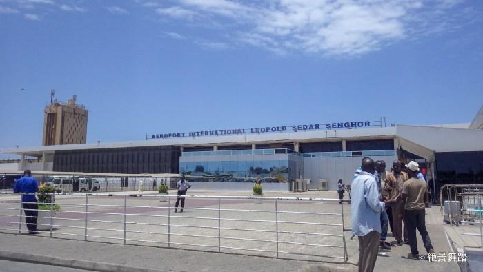 ダカールの空港