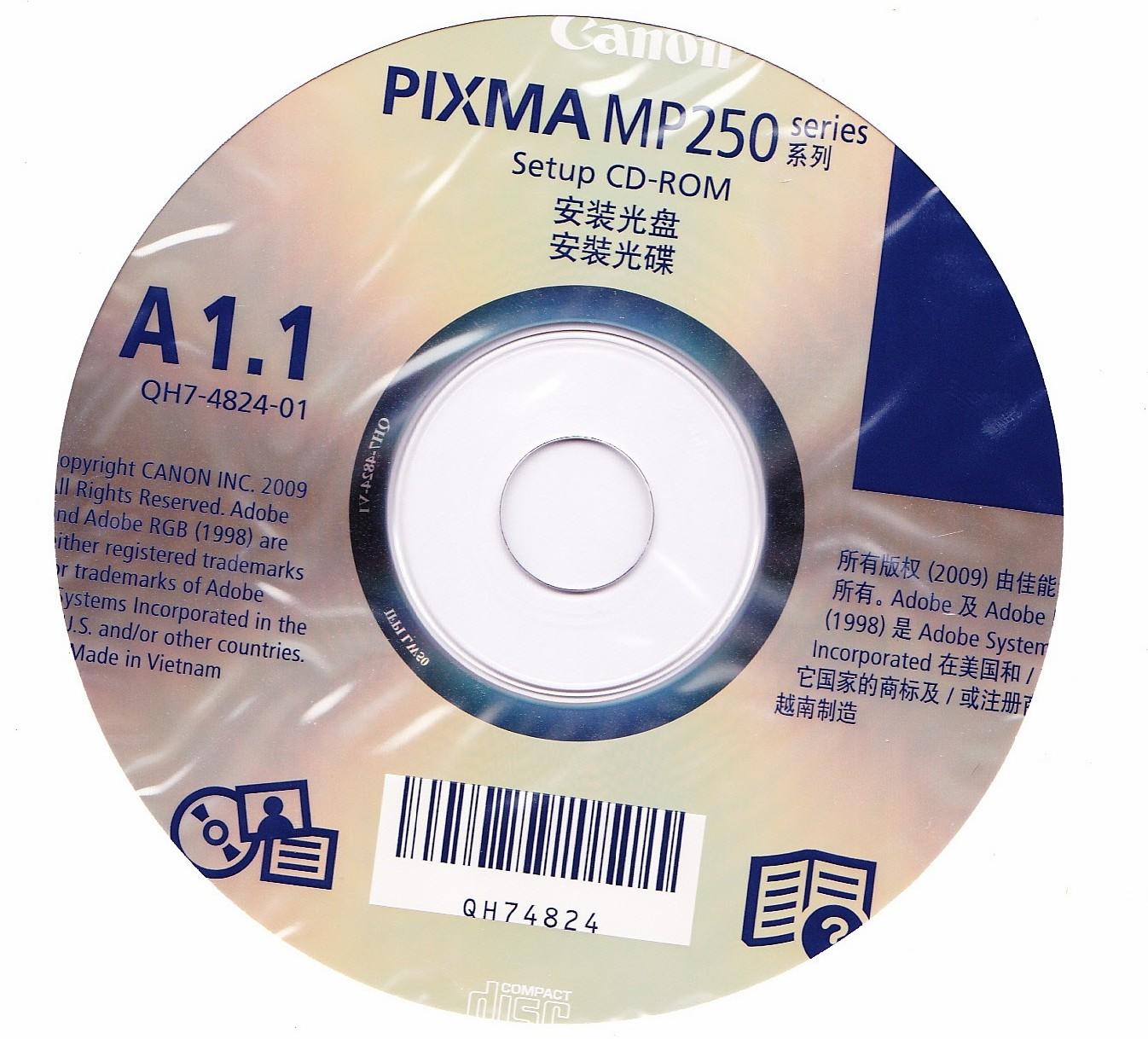 Canon MP258   雲淡風清