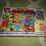 """Hyrule fantasy board game has been """"localized"""""""