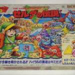 Be amazed by this rare, Japan-only Zelda board game