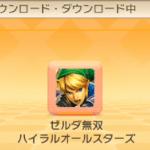 Hyrule Warriors Legends Japanese file size revealed