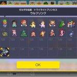 Wolf Link Amiibo unlocks a Super Mario Maker costume