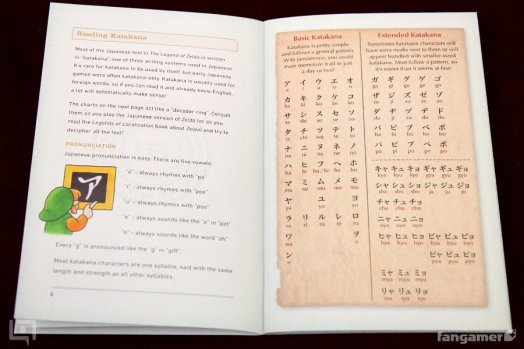 It's dangerous to go without a handy guide to the Japanese text in Zelda. Take this!