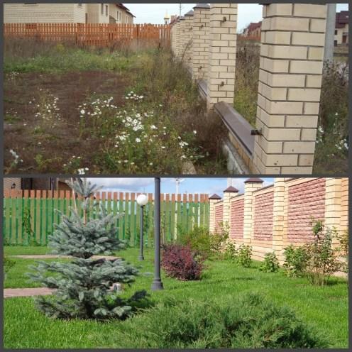 ландшафтний дизайн подвіря картинка 1 до і після