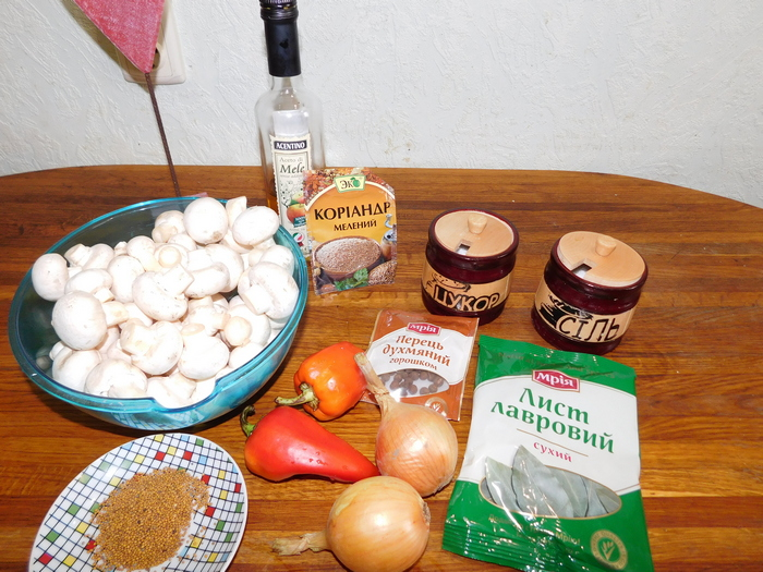 продукти на маринування шампіньйонів