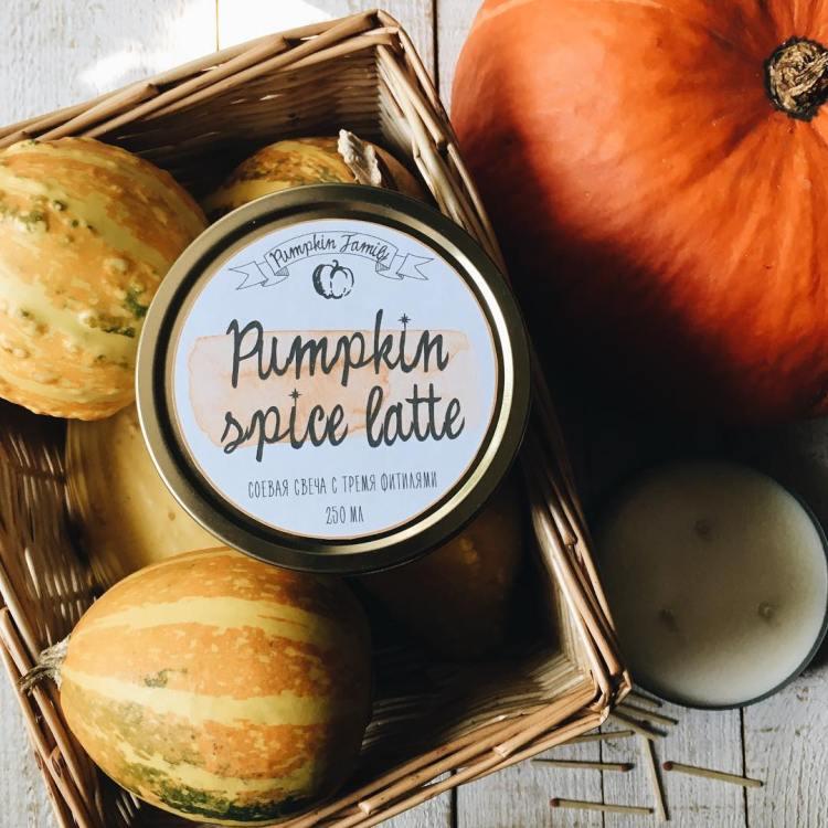 Гарбузова свічка Pumpkin Family