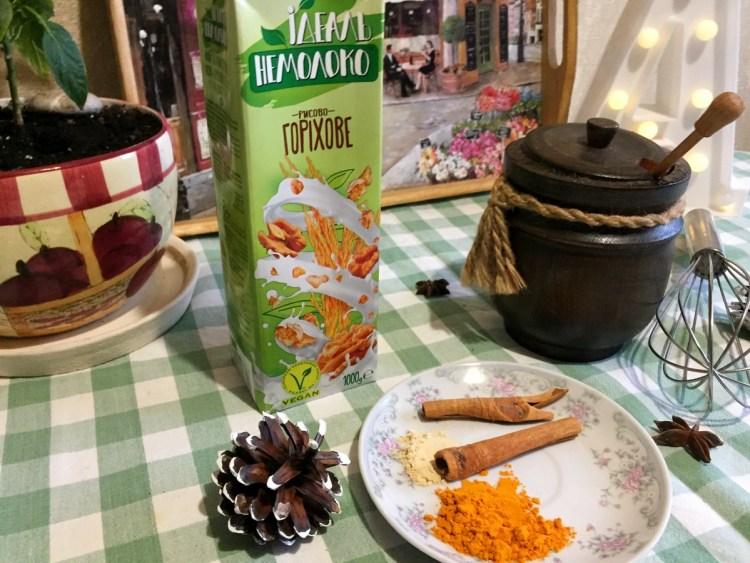 Інгредієнти для куркума-латте