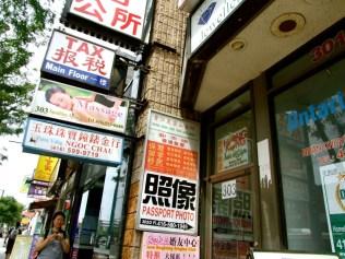 Chinatown Spadina Avenue_6283995613_l