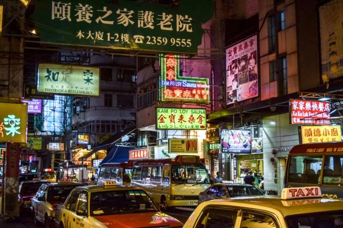 2014_hongkong_DSC_1846