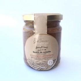 beurre de noisette tunisie