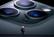 Photo of iOS 14: iPhone i ri i tregon përdoruesit se kur është duke u përgjuar ose gjurmuar