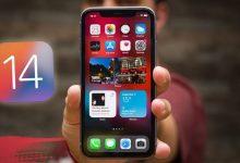 Photo of Apple lëshon iOS 14 – instalojeni për t'i shijuar këto funksione të reja në iPhone