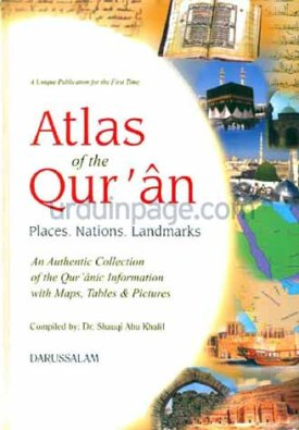 Atlas of the Quran by Dr. Shawqi Abu Khalil