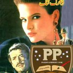 Download Free PDF New Imran Series Novel Dark King Written by Zaheer Ahmed