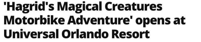Hagrid's Aventure Ride.jpg