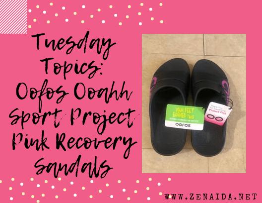 Tuesday Topics-11.jpg