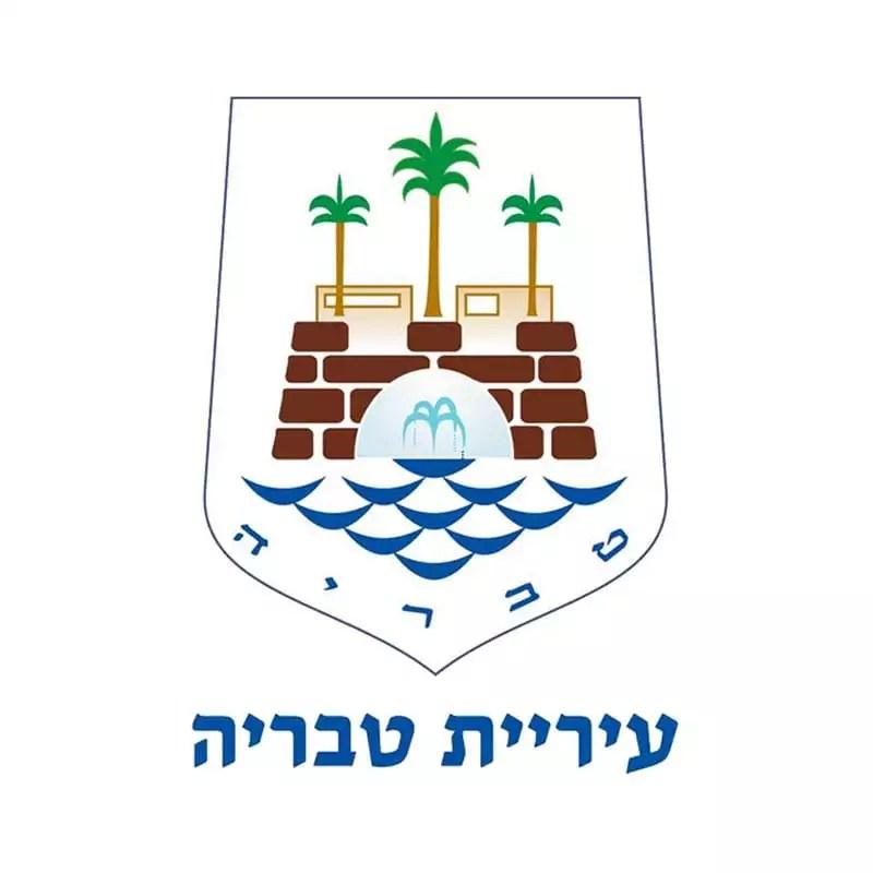 Tveria Logo