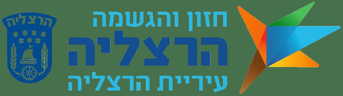 Herzliya IL logo