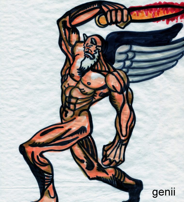 monster-genii-monster-zendula