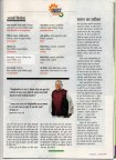 india today pg 49 HINDI 260716 PR LR