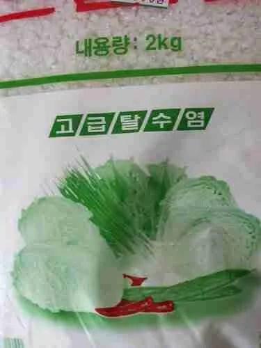ZenKimchi Signature Kimchi (Baechu Kimchi 배추 김치)