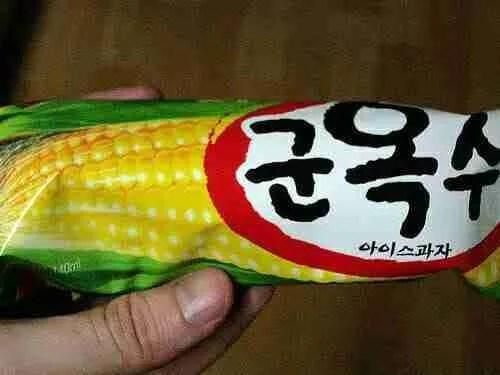 Corn Ice Cream
