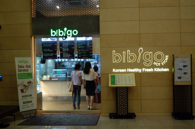 Bibigo: McBibimbap of the World