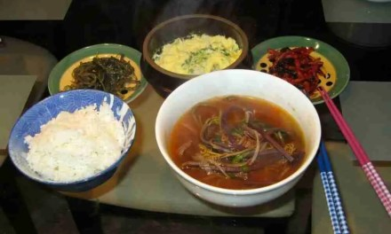 Yukgejang (Korean Shredded Beef Soup)