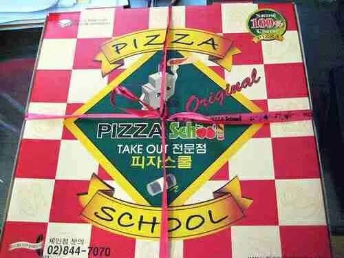 A Spaghetti Pizza?