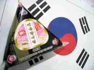 Kimbap — In Convenient Triangle Shape