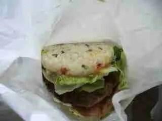 Vintage Post: Lotteria's Rice-Vegetable Burger