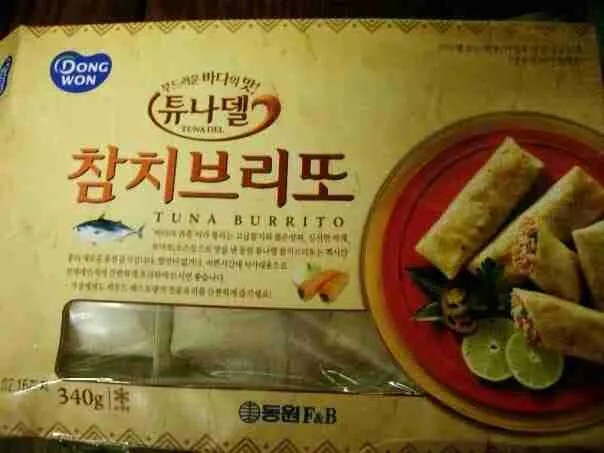 Tuna Burritos and Korean Frozen Meatballs
