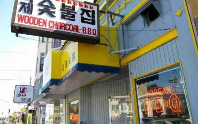Review: Korean Village Wooden Charcoal BBQ House, San Francisco