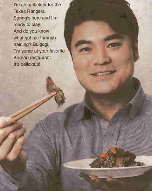 Cheesy NYT Bulgogi Ad is Cheesy