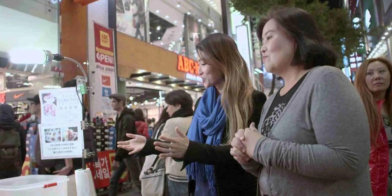 "MUST SEE: Korean food documentary ""Savouring Korea – The Taste of Home"""