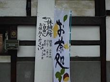 200804191501.jpg