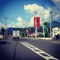 Japan Road Trip 2014 Summer