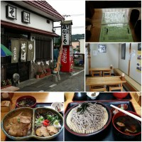 Japan Road Trip 2014 Summer: Yorkshire Farm & Soba