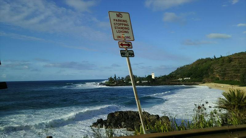 ハワイ 海外旅行 初心者