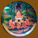 97 – Twelve Pali Canon Suttas Every Buddhist Should Know – Part 1