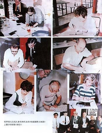 Some of the pictures of representatives of the World Poets and Culture Congress from various continents signing the Distinguished International Master Certificate. 世界詩人文化大會各州代表在《特級國際大師證》上簽字的留影(部分)