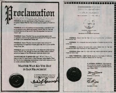 美國加州州長格瑞戴維斯(GRAYDAVIS)及舊金山市長威利布朗(WILLIE L.BROWN.JR)立定三月八日為義雲高大師日所簽頒之兩份證書縮影